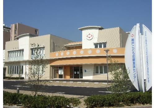 神戸 こども 初期 急病 センター